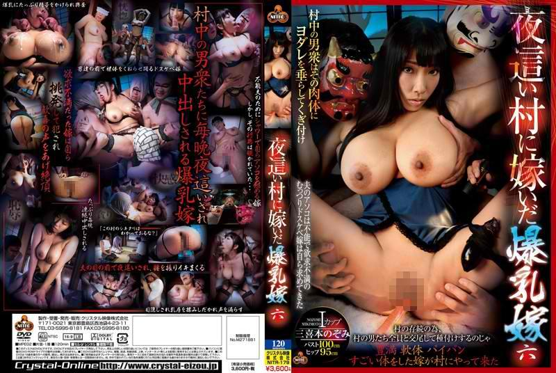 NITR-179 Married To The Village Night Crawling Tits Daughter-in-law Six Sanki This Nozomi