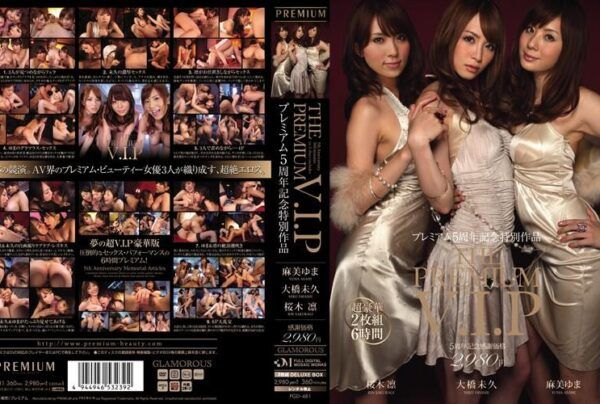 PGD-481 THE PREMIUM VIP Premium 5th Anniversary Special Work