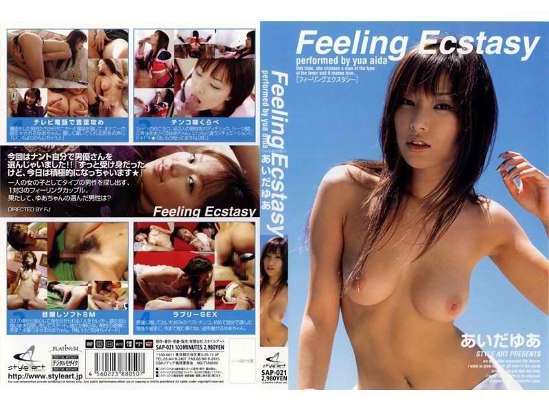 SAP-021 Yua Aida Feeling Ecstacy