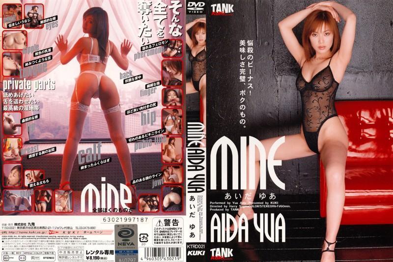KTRD-021 MINE Yua Aida