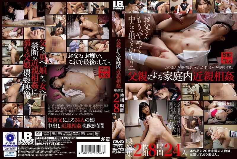 IBW-772z 8 Hours 2 Discs Collection Of Incest Video At Home By Father