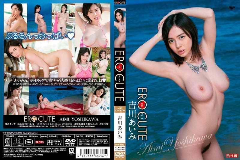 ECR-0060 Erotic Cute / Yoshikawa Manami