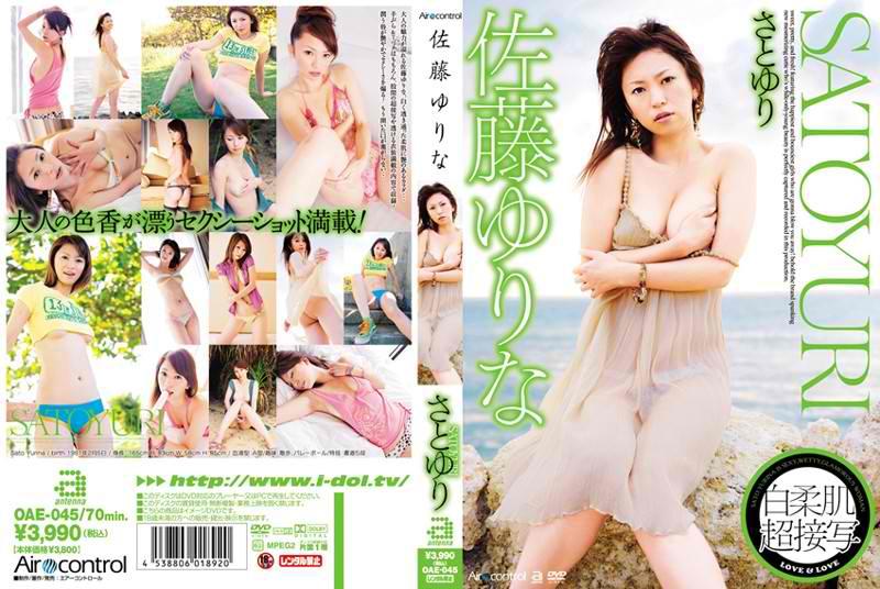 OAE-045 I Yuri Yuri Sato Sato