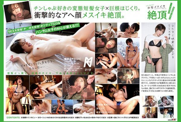 KMHRS-023 This Handsomely Cool Girl Suddenly Transforms Into A Horny Bitch When Faced With A Big Cock, And It's Shocking To See Laila Takizawa