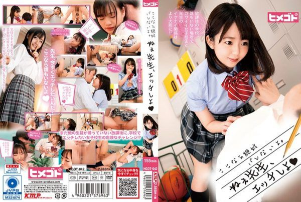 HGOT-042 I'll Never Get Out Of Here. Hey Teacher