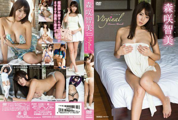 TSDS-42215 Tomomi Morisaki 森咲智美 – Virginal