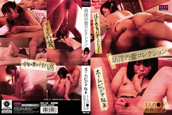 HHH-198 Yoin No Bud Collection Home Video Editing