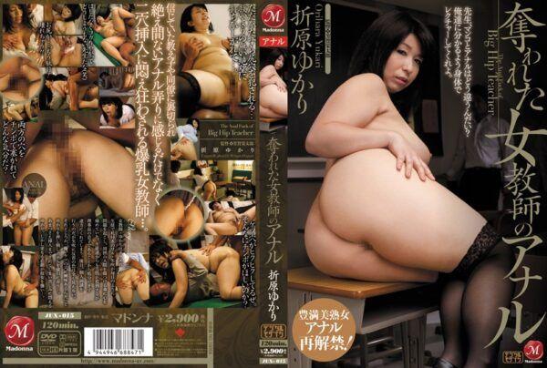 JUX-015 Yukari Orihara Anal Female Teacher Was Robbed