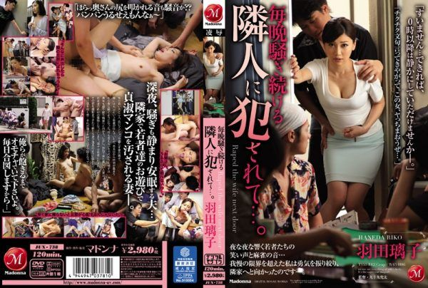 JUX-738 … It Is Committed To A Neighbor To Keep Commotion Every Night. Haneda Riko