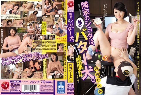 JUX-768 Neighbor Of Shota, My Butter Dog. Enjo Hitomi
