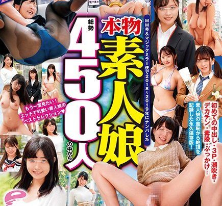 MMGO-011 Amateur Nampa AV No.1 Declaration! 50 Superb Amateur Girls Are Carefully Selected From The Total Of 450 Real Amateur Girls Picked Up From 2018 To 2019 On MM & Magic Mirror Flights! ! A Special Collection Of 2 Premium Works For 10 Hours! !