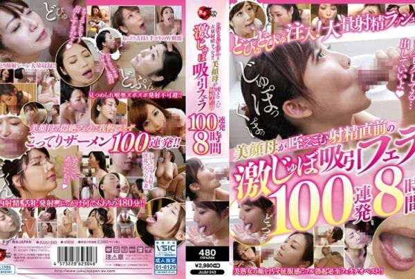 JUJU-243 Dopyudopy Injection! Mass Ejaculation Rush! ! 8 Hours Barrage Of Gekijubo Sucking Blow Just Before Ejaculation That A Beautiful Mother Gets In