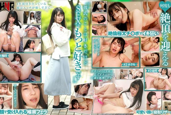 AKDL-035 Fucking Girls With Boyfriends – A 20yo College S*****t Aiming To Be A Nurse – She's Not Satisfied With Her Boyfriend's Sex, So She Looks Elsewhere – A Naive Girl Who Likes It Deep In Her Throat – Miyu Itou