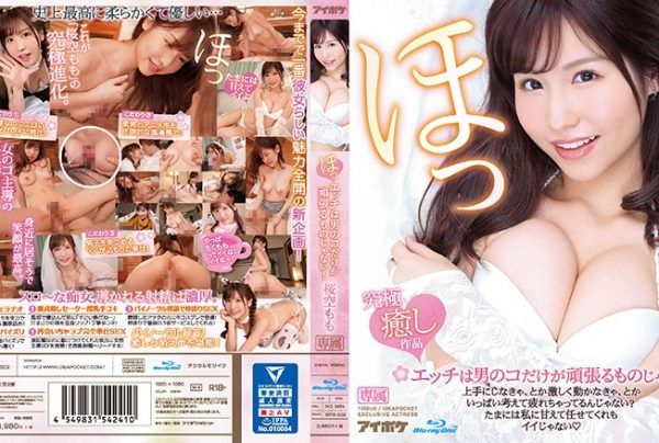 IPX-502 The Sex Is Not Something That Only A Man Can Do! Momo Sakurazora (Blu-ray Disc)