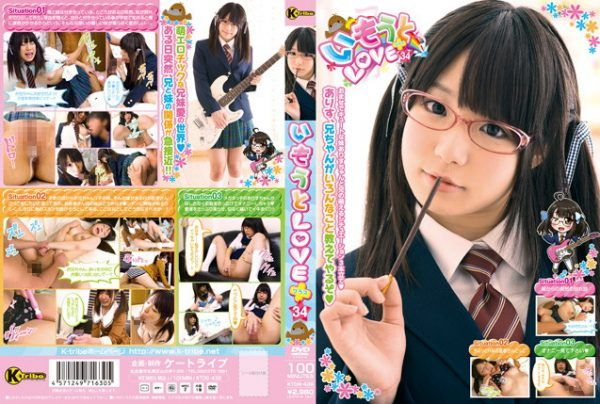 KTDS-439 LOVE Sister Plus 34