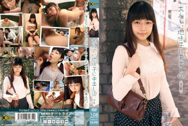 KTDS-441 3 Out Of The Quiet Plain Sachi Child