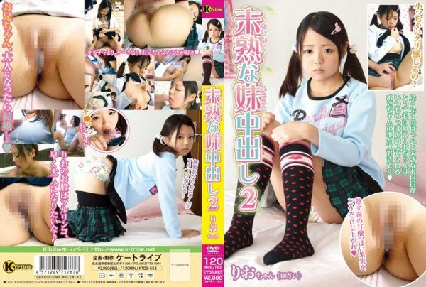 KTDS-553 Rio-chan 2 Pies Immature Sister