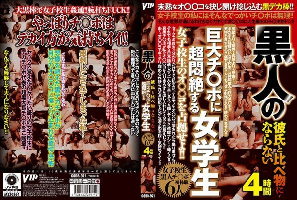 GODR-971 A Female Student Who Is In Agony With A Huge Cock That Is Not Comparable To A Black Boyfriend