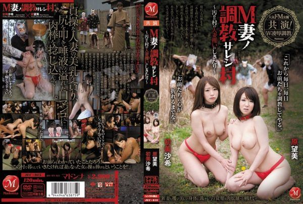 JUC-915 Hara ~ Nozomi Nozomi first Misa tradition of married woman kidnapped village-village dirty wife M ノ Sareshi Torture