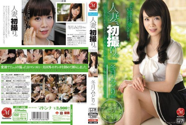 JUC-918 Married, first take. Green winter months