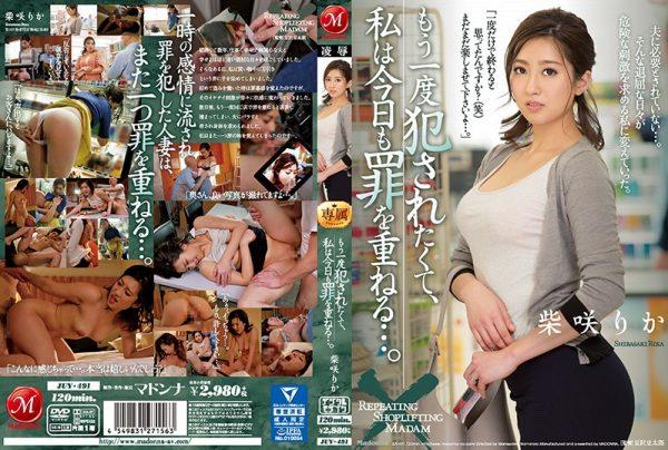 JUY-491 I Want To Be Fucked Again, I Will Sin Again Today …. Shibasaki