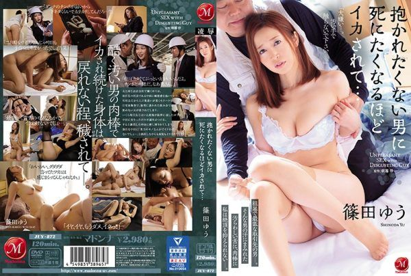 JUY-872 I Was Fucked And Made To Cum By A Man Who Disgusts Me… Yuu Shinoda