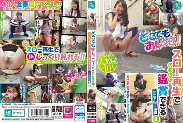 KAGP-153 Pee Everywhere! Large Urination Of Amateur Girl 40 People Video For Enthusiasts Who Can Carefully Watch In Slow Playback 3