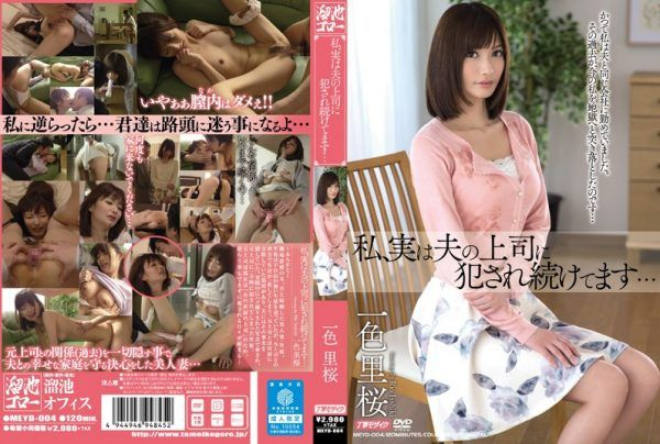 MEYD-004 I, Actually Continues Fucked The Boss Of Her Husband … Color Satosakura