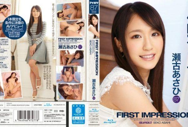 IPZ-579 FIRST IMPRESSION 87 Seko Asahi (Blu-ray Disc)