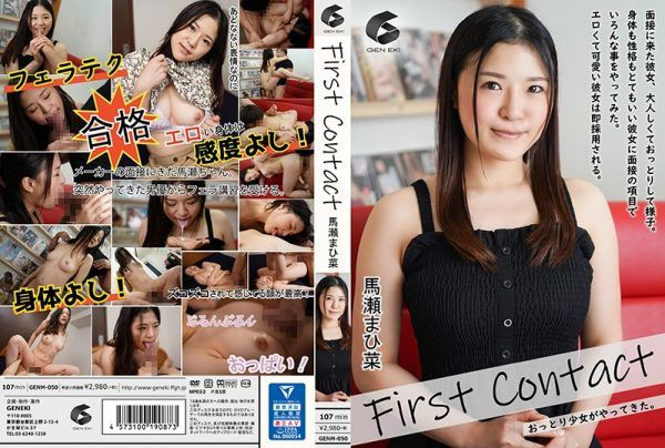 GENM-050 First Contact -Oops Girl Came- Mahina Mase