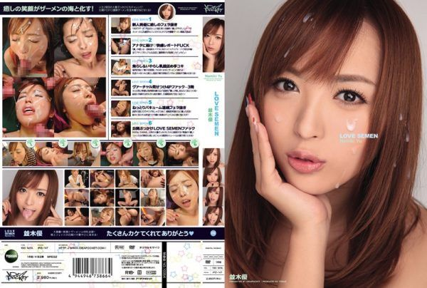 IPZ-147 LOVE SEMEN Yu Namiki