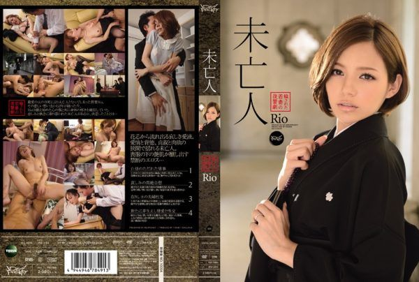 IPZ-250 Revenge Of Rio Young Wife Was Kitana-sa Widow
