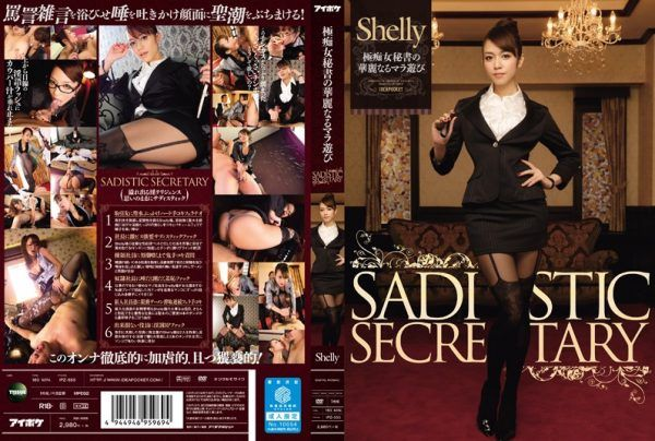 IPZ-555 The Splendid Mara Play Shelly Pole Slut Secretary