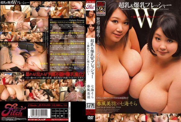 JUFD-288 ~ Nanami Sora Spring Breeze Miwa You Want Buried In The Ultra Milk & W Tits Pressure-Rampage Boobs