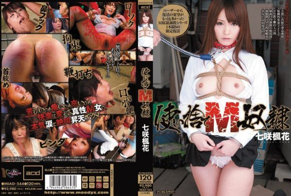 MIAD-544 Maple Flowers Bloom Seven Disposable Slave M