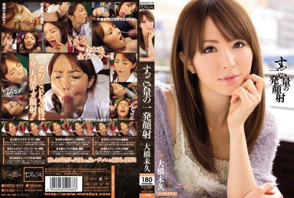 MIDD-859 H. Ohashi, Not A Facial Cum Shot From The Amount Of Suggoi