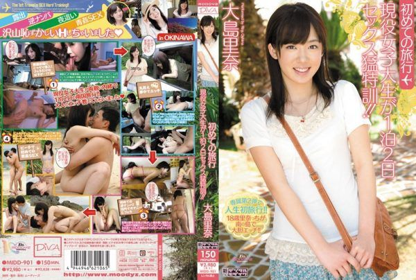 MIDD-901 Active college student travel for the first time a two-day intensive training blistering sex! ! Rina Oshima
