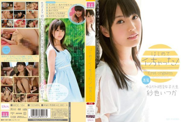 MIDE-164 I Chat Cum For The First Time! Sha也 Someday