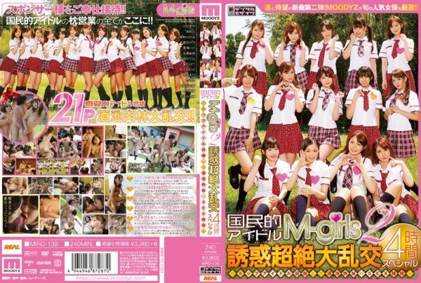 MIRD-139 SEX Sumptuous Feast Of Entertainment – Aiming 4 Hour Special – Top Idol National Icon M-girls2 Temptation Transcendence Gangbang