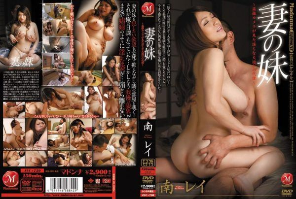 JUC-750 Ray – The Price Of Playing With Fire South Indecent Saw Camera Voyeur – Sister Of The Wife