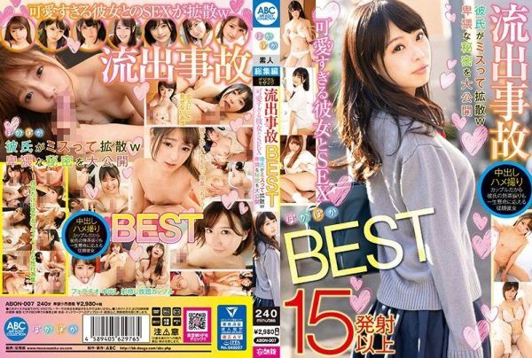 [ABON-007] Leakage Accident BEST; SEX with Too-Cute Girlfriend! She Makes A Mistake And Spreads It LOL! Obscene Secrets Made Public