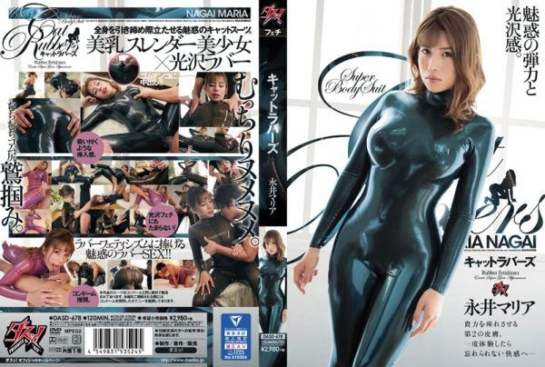 [DASD-678] Kat Lovers Maria Nagai