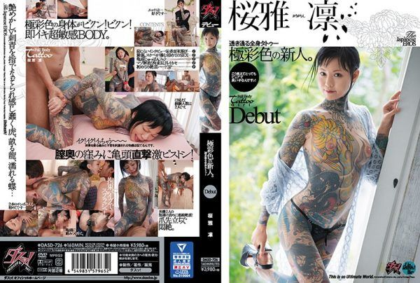 [DASD-726] Transparent Full Body Tattoo A Brightly Colored Fresh Face. Debut Rin Oga