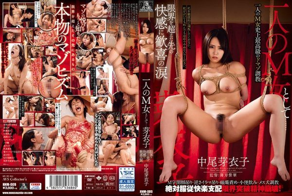 [HNM-009] As A Masochistic Woman… Meiko Overcomes Her Limits And Cries At The Pleasure She Finds On The Other Side – Meiko Nakano