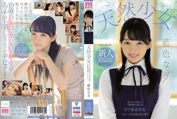 MIFD-087 Natural Girl Newcomer Natural Talented Woman Who Goes To A Prestigious Private University Makes An AV Debut Indigo Blue