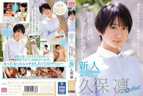 [MIFD-125] A Fresh Face Girl Who's Super Honest And Seriously Sensual! A Girl With Short Hair And A Great Personality Who's Only Had One Sexual Partner Wants To Increase That Number To Three So That's Why She's Making Her Adult Video Debut Rin Kubo