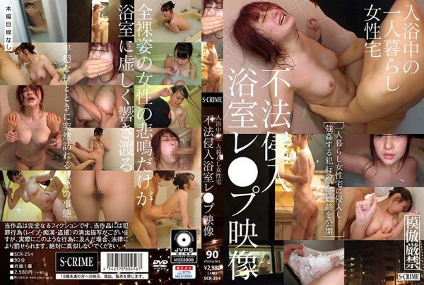 [SCR-254] Bath Time Intruders Invade The Homes Of Single Women And Take Them In The Bath