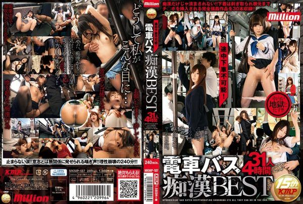 [MKMP-187] Immediate Stopover Impossible!Train Bus Molest BEST 31 People 4 Hours