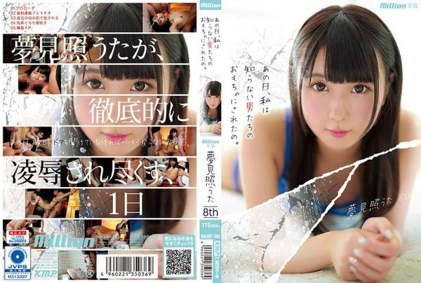 [MKMP-303] On That Day, I Became One Of The Sex Toys To These Strange Men Uta Yumemite 8th
