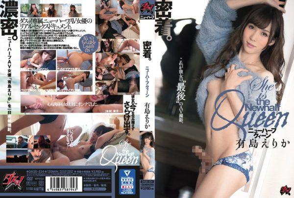 [DASD-534] Up Close. Transsexual Queen Erika Arishima
